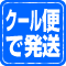 coolbin_icon_60_60