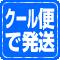 coolbin_icon_60_60