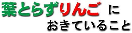 fuji_00